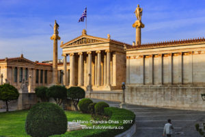 Academy of Athens; Neo-Classical Building in Evening Sunlight © Mano Chandra Dhas