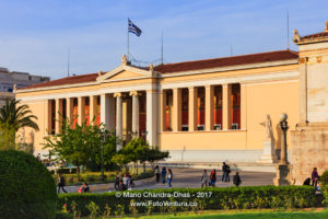 National and Kapodistrian University of Athens, Greece, in Evening Sunlight © Mano Chandra Dhas