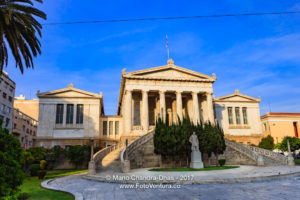 National Library of Greece in Athens in the evening sunlight © Mano Chandra Dhas